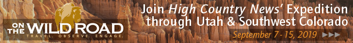 On the Wild Road with High Country News - https://www.hcn.org/advertising/wildroads