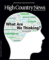 HCN Cover  Jan 19, 2014