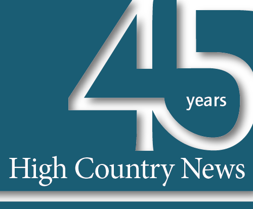 HCN's 45th Anniversary