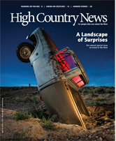 2014 Travel Cover