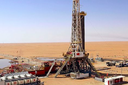 Iran deal adds to pain for US oil producers