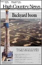 Backyard boom