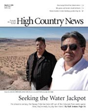 Seeking the Water Jackpot