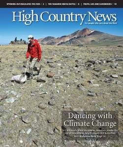 Dancing with Climate Change