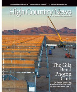 The Gila Bend Photon Club