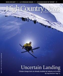 Uncertain Landing