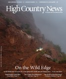 Current HCN Cover