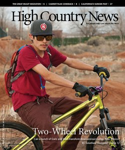 Two-Wheel Revolution