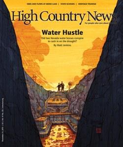 Water Hustle