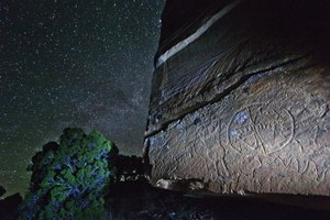Rock art and the struggle for preservation
