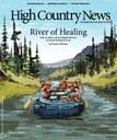River of Healing