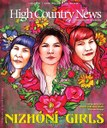 Nizhoni Girls