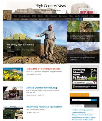HCN website in 2014