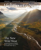 Cover of HCN magazine