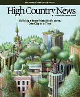 HCN Future Issue 2014