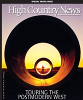 HCN Travel Issue